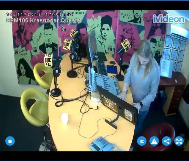 Radio station DFM106 Live cam – krasnodar Russia 🇷🇺