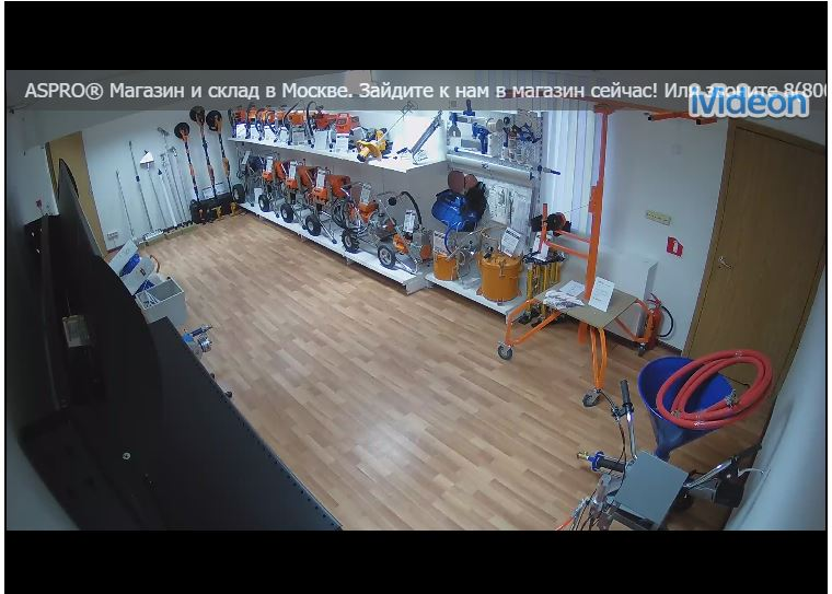 Aspro Paint equipment, Live Cam - Moscow, Russia 🇷🇺 6