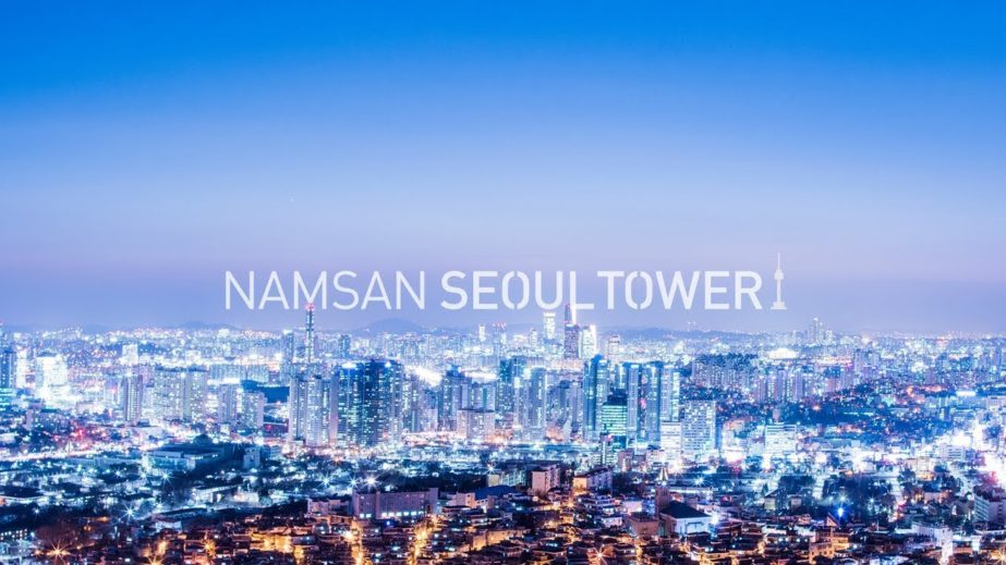 Live Cam Seoul, Namsan Tower, South Korea