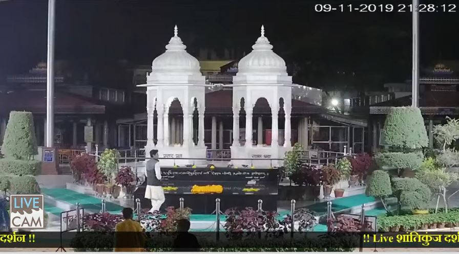 Indian Live Cam, Shantikunj Gayatri Pariwar, Haridwar India 4