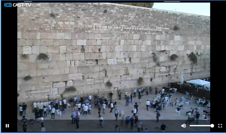 Live Cam Israel, Western Wall Prayer Plaza Webcam 13