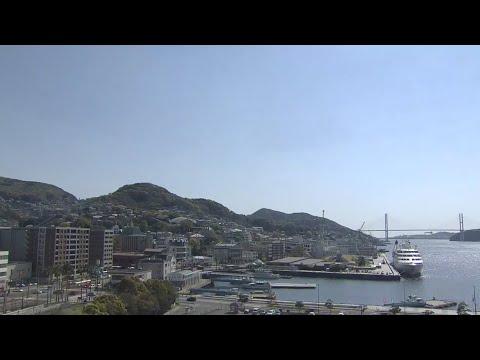 Live Cam Japan, Nagasaki Port Webcam 6