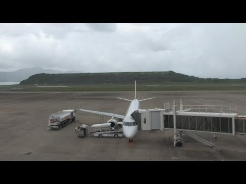 Live Cam Japan, Nagasaki Airport Webcam 1