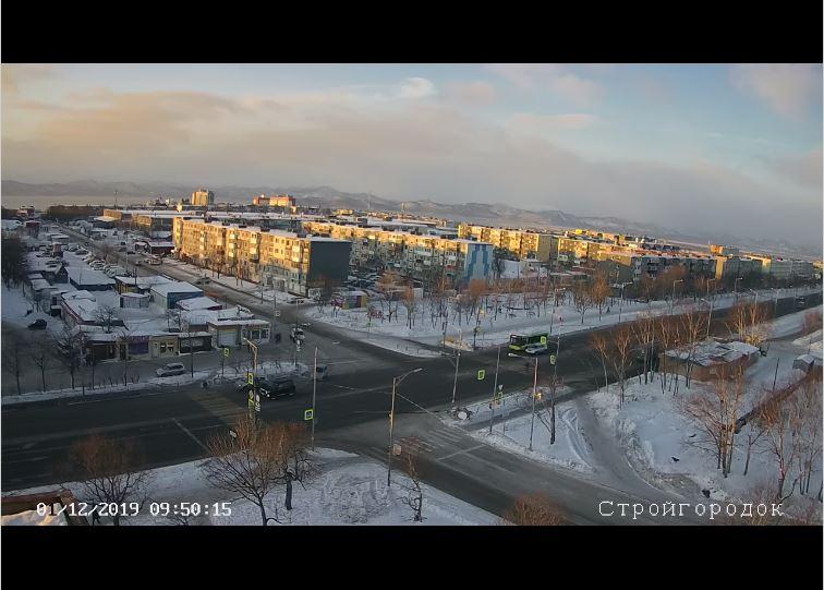 russia live cam mountain volcano