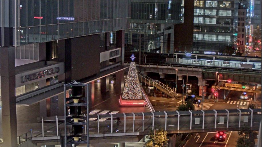 Live Cam Tokyo City, Japan Webcam 1