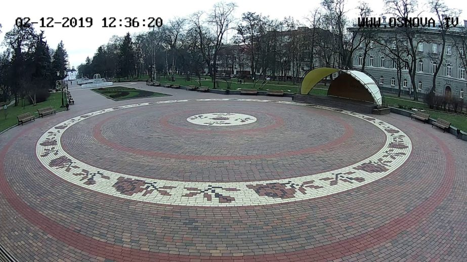 Live Cam Ukraine, Park Webcam 2