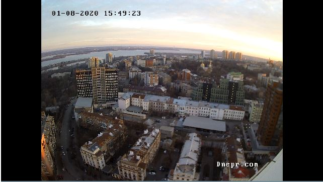dnipro city live cam