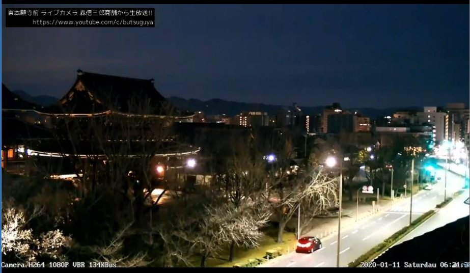 higashi honganji temple live webcam