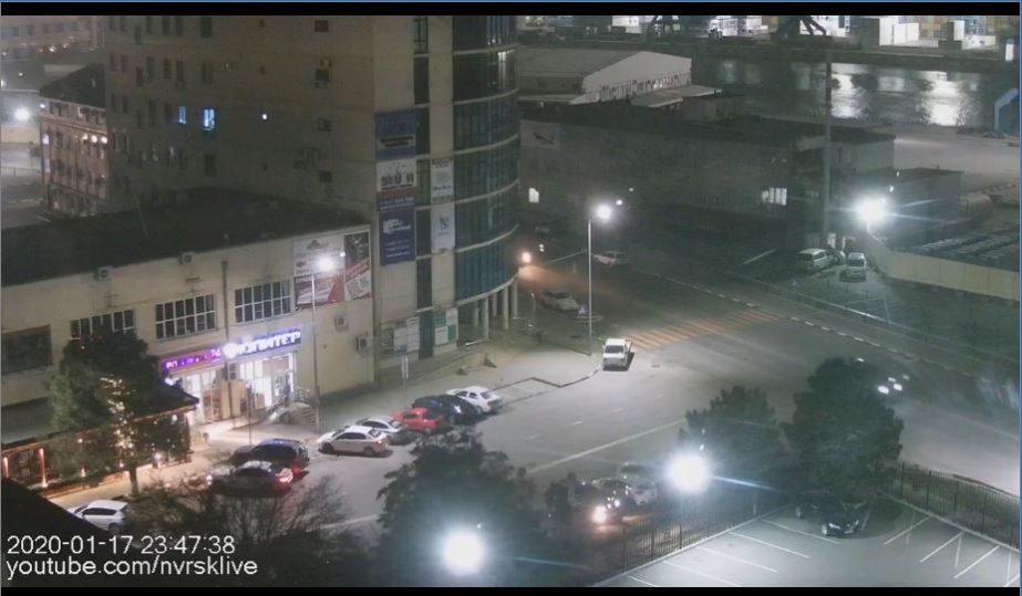 Novorossiysk City Live Cam
