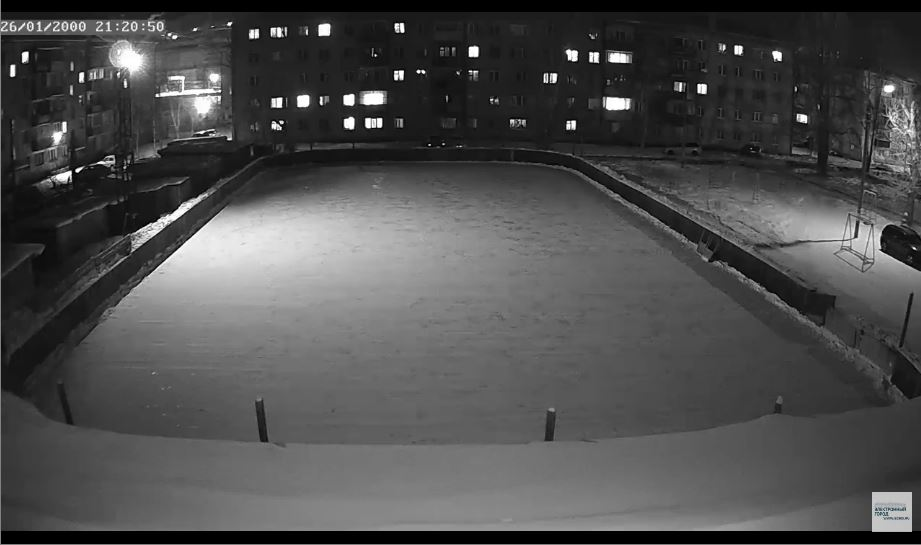 ust-kut skating rink live cam