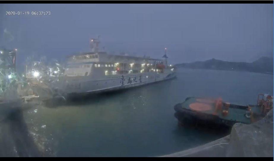 zhongzhu harbor live cam
