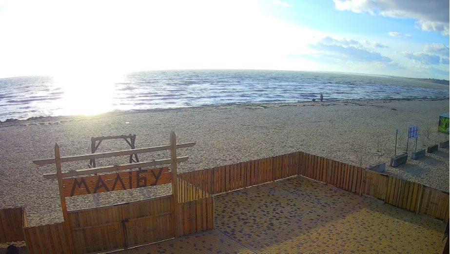 Berdyansk AKZ beach Live Cam