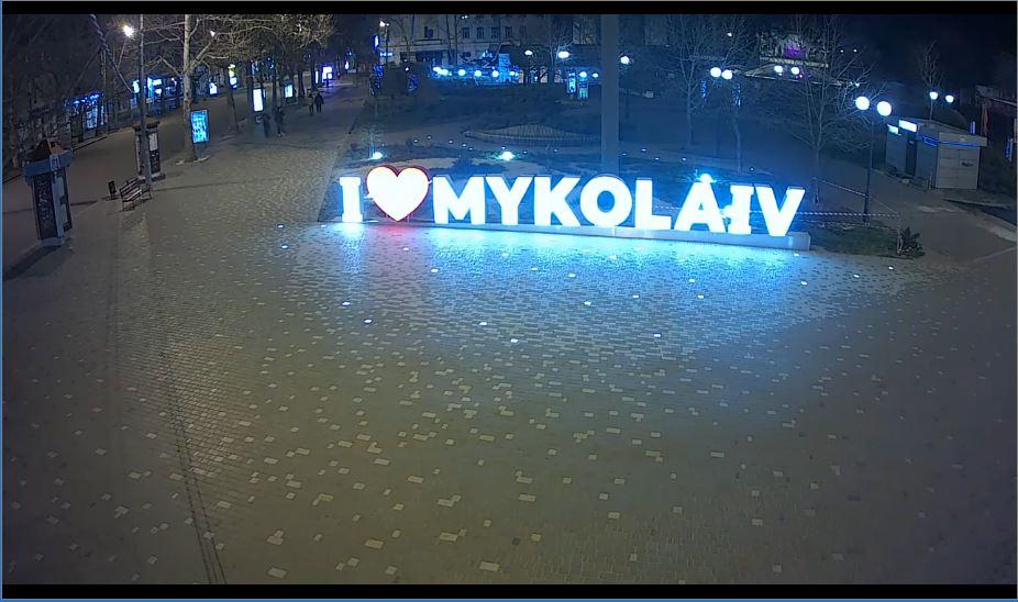 mykolaiv city live cam