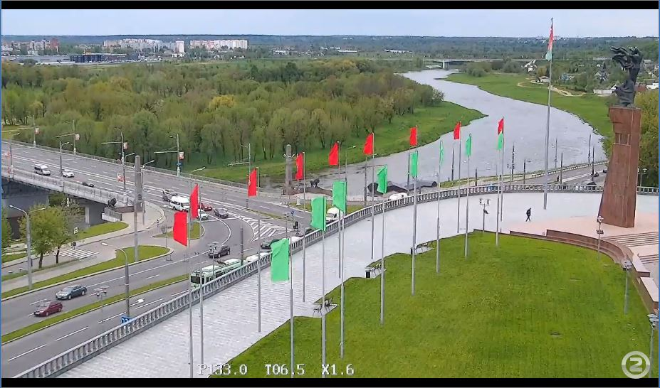 mogilev city hd webcam