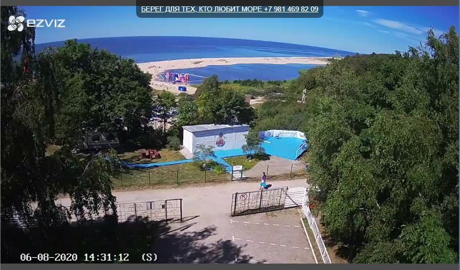 Aquatoria Hotel Live Webcam